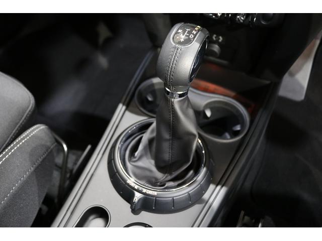 クーパーSD クロスオーバー オール4 4輪駆動 クリーンディーゼル 衝突軽減ブレーキ ACC タッチパネルナビ Bカメラ リアPDC アダプティブLEDヘッドライト オートテールゲート コンフォートアクセス アラームシステム(47枚目)