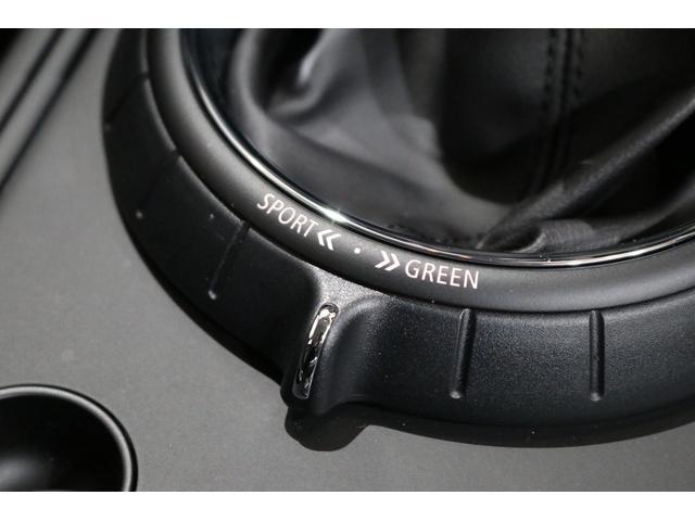 クーパーSD クロスオーバー オール4 4輪駆動 クリーンディーゼル 衝突軽減ブレーキ ACC タッチパネルナビ Bカメラ リアPDC アダプティブLEDヘッドライト オートテールゲート コンフォートアクセス アラームシステム(48枚目)