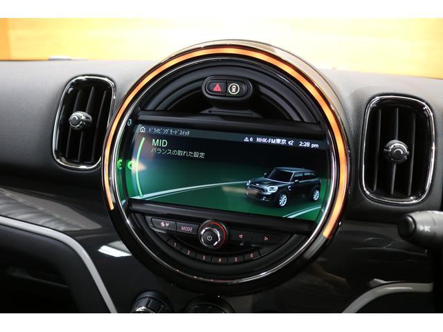 クーパーSD クロスオーバー オール4 4輪駆動 クリーンディーゼル 衝突軽減ブレーキ ACC タッチパネルナビ Bカメラ リアPDC アダプティブLEDヘッドライト オートテールゲート コンフォートアクセス アラームシステム(50枚目)