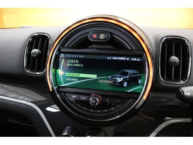 クーパーSD クロスオーバー オール4 4輪駆動 クリーンディーゼル 衝突軽減ブレーキ ACC タッチパネルナビ Bカメラ リアPDC アダプティブLEDヘッドライト オートテールゲート コンフォートアクセス アラームシステム(51枚目)