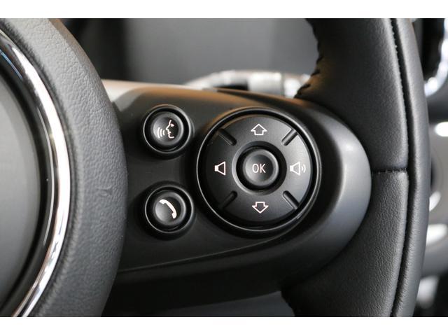 クーパーSD クロスオーバー オール4 4輪駆動 クリーンディーゼル 衝突軽減ブレーキ ACC タッチパネルナビ Bカメラ リアPDC アダプティブLEDヘッドライト オートテールゲート コンフォートアクセス アラームシステム(57枚目)