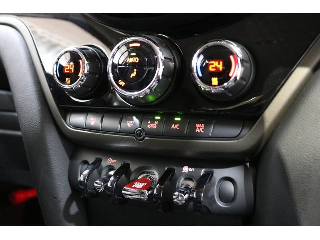 クーパーD クロスオーバー 追従クルコン 衝突軽減ブレーキ スマートキー PDCセンサー バックカメラ 電動開閉トランク ETC内蔵ミラー 純正HDDナビ ミュージックサーバー Bluetooth ディーラー整備記録簿(41枚目)