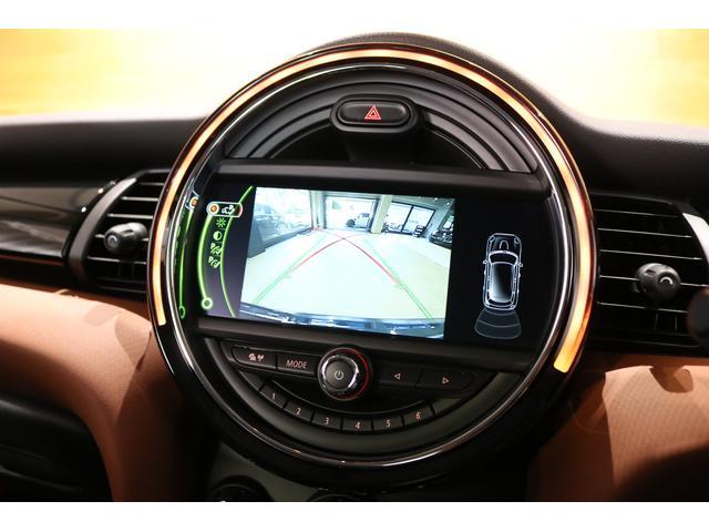 クーパーSD セブン ワンオーナー 限定車 ハーフレザーシート 専用17インチAW 純正ナビ Bカメラ PDC コンフォートアクセス LEDヘッドライト クロームエクステリア ETCミラー 保証書 ディーラー記録簿完備(18枚目)