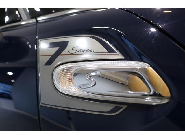クーパーSD セブン ワンオーナー 限定車 ハーフレザーシート 専用17インチAW 純正ナビ Bカメラ PDC コンフォートアクセス LEDヘッドライト クロームエクステリア ETCミラー 保証書 ディーラー記録簿完備(25枚目)