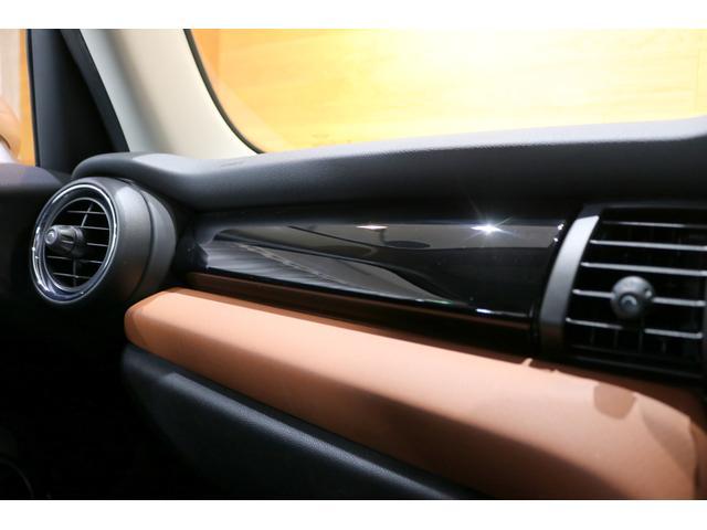 クーパーSD セブン ワンオーナー 限定車 ハーフレザーシート 専用17インチAW 純正ナビ Bカメラ PDC コンフォートアクセス LEDヘッドライト クロームエクステリア ETCミラー 保証書 ディーラー記録簿完備(39枚目)