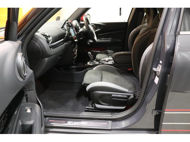 JCWクラブマンGPインスパイアードエディション ワンオーナー 限定120台 新車保証 BILSTEIN車高調 追従クルコン 衝突軽減B バックカメラ パーキングアシスト 前後PDC ドライビングモード ヘッドアップディスプレイ ダイナミカレザー(9枚目)