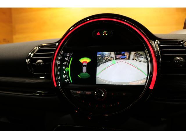 JCWクラブマンGPインスパイアードエディション ワンオーナー 限定120台 新車保証 BILSTEIN車高調 追従クルコン 衝突軽減B バックカメラ パーキングアシスト 前後PDC ドライビングモード ヘッドアップディスプレイ ダイナミカレザー(18枚目)