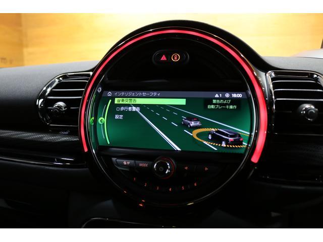 JCWクラブマンGPインスパイアードエディション ワンオーナー 限定120台 新車保証 BILSTEIN車高調 追従クルコン 衝突軽減B バックカメラ パーキングアシスト 前後PDC ドライビングモード ヘッドアップディスプレイ ダイナミカレザー(19枚目)