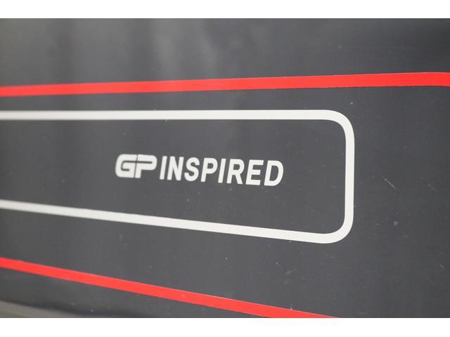 JCWクラブマンGPインスパイアードエディション ワンオーナー 限定120台 新車保証 BILSTEIN車高調 追従クルコン 衝突軽減B バックカメラ パーキングアシスト 前後PDC ドライビングモード ヘッドアップディスプレイ ダイナミカレザー(23枚目)