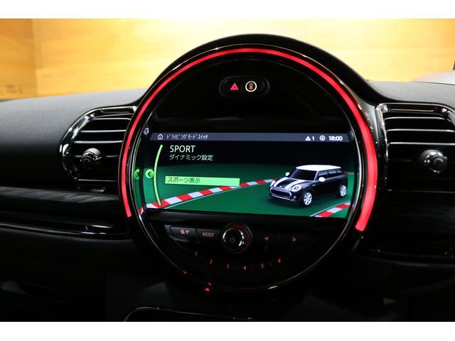JCWクラブマンGPインスパイアードエディション ワンオーナー 限定120台 新車保証 BILSTEIN車高調 追従クルコン 衝突軽減B バックカメラ パーキングアシスト 前後PDC ドライビングモード ヘッドアップディスプレイ ダイナミカレザー(48枚目)