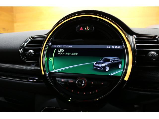 JCWクラブマンGPインスパイアードエディション ワンオーナー 限定120台 新車保証 BILSTEIN車高調 追従クルコン 衝突軽減B バックカメラ パーキングアシスト 前後PDC ドライビングモード ヘッドアップディスプレイ ダイナミカレザー(49枚目)