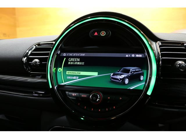 JCWクラブマンGPインスパイアードエディション ワンオーナー 限定120台 新車保証 BILSTEIN車高調 追従クルコン 衝突軽減B バックカメラ パーキングアシスト 前後PDC ドライビングモード ヘッドアップディスプレイ ダイナミカレザー(50枚目)