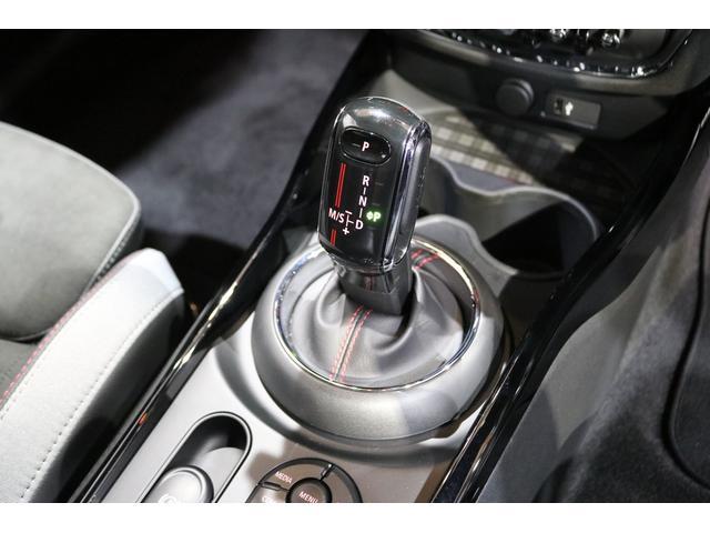 JCWクラブマンGPインスパイアードエディション ワンオーナー 限定120台 新車保証 BILSTEIN車高調 追従クルコン 衝突軽減B バックカメラ パーキングアシスト 前後PDC ドライビングモード ヘッドアップディスプレイ ダイナミカレザー(51枚目)