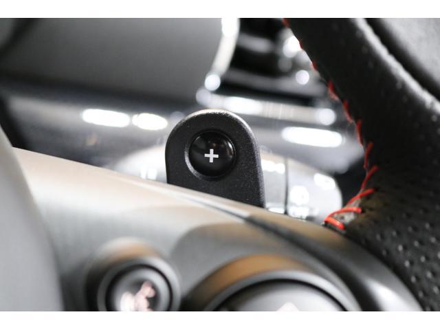 JCWクラブマンGPインスパイアードエディション ワンオーナー 限定120台 新車保証 BILSTEIN車高調 追従クルコン 衝突軽減B バックカメラ パーキングアシスト 前後PDC ドライビングモード ヘッドアップディスプレイ ダイナミカレザー(57枚目)