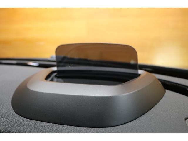 JCWクラブマンGPインスパイアードエディション ワンオーナー 限定120台 新車保証 BILSTEIN車高調 追従クルコン 衝突軽減B バックカメラ パーキングアシスト 前後PDC ドライビングモード ヘッドアップディスプレイ ダイナミカレザー(58枚目)