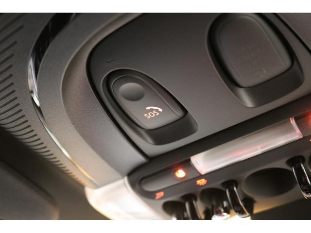 JCWクラブマンGPインスパイアードエディション ワンオーナー 限定120台 新車保証 BILSTEIN車高調 追従クルコン 衝突軽減B バックカメラ パーキングアシスト 前後PDC ドライビングモード ヘッドアップディスプレイ ダイナミカレザー(59枚目)