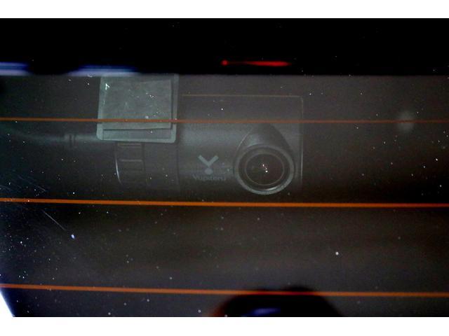 JCWクラブマンGPインスパイアードエディション ワンオーナー 限定120台 新車保証 BILSTEIN車高調 追従クルコン 衝突軽減B バックカメラ パーキングアシスト 前後PDC ドライビングモード ヘッドアップディスプレイ ダイナミカレザー(61枚目)