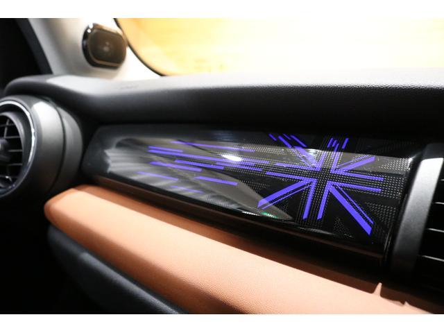 クーパーS Yoursスタイル 本革 シートヒーター ハーマンカードン JCWエアロ JCWマフラーデュエルDMEチューン 車高調 GIGAMOTリップ ヘッドアップD Dモード ACC Bカメラ パーキングA(47枚目)