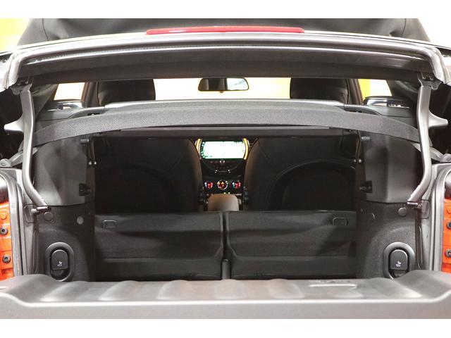 クーパーS コンバーチブル 1オーナー Yoursスタイル レザーシート シートヒーター ヘッドアップD ハーマンカードン 衝突軽減B ACC パーキングA 前後PDC Bカメラ 18インチAW アダプティブLED 記録簿完備(32枚目)