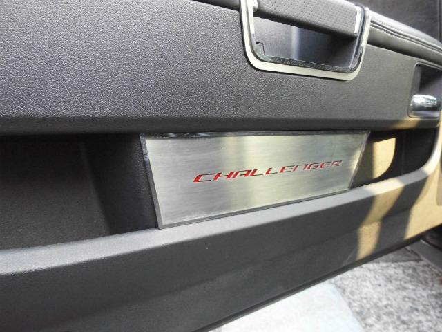 ダッジ ダッジ チャレンジャー SRT8 392 サンルーフ 20鍛造AW ハーマンカードン