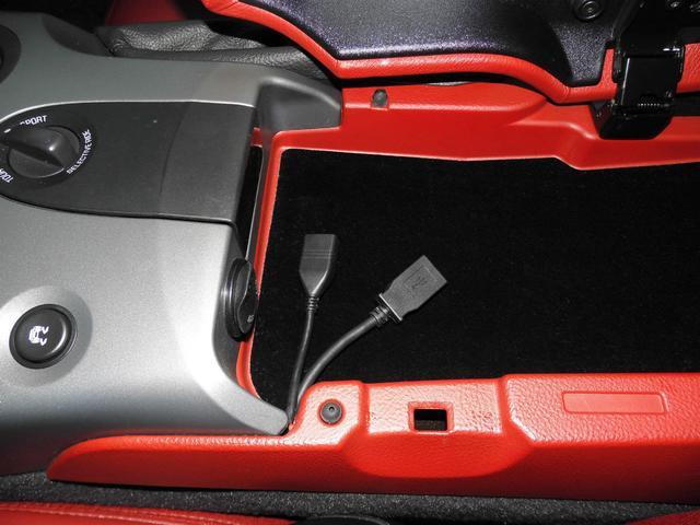 クーペ D車 記録簿 レッドインテリア HDDナビTV(15枚目)