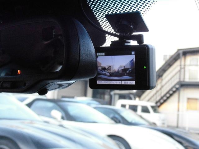 クーペ D車 記録簿 レッドインテリア HDDナビTV(17枚目)