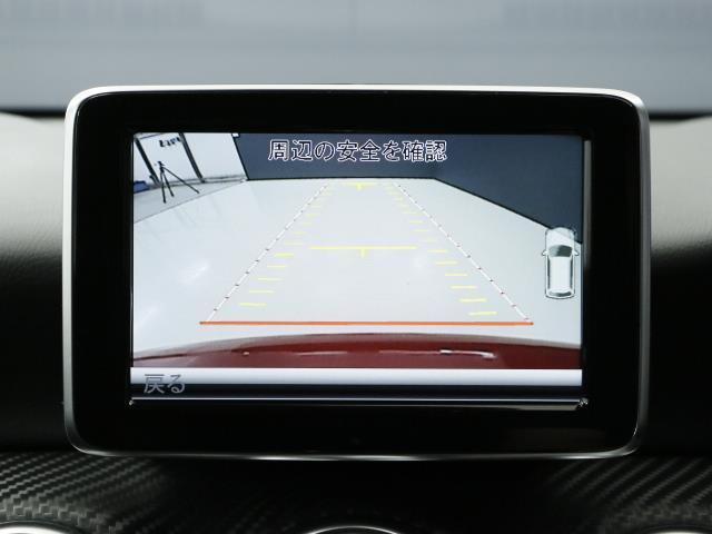 メルセデス・ベンツ M・ベンツ A180 スポーツ 1年保証
