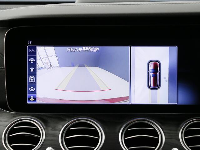 E220d ステーションワゴン AV スポーツ(本革仕様)(11枚目)