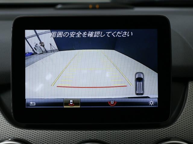 B180 レーダーセーフティパッケージ 5年保証 新車保証(11枚目)