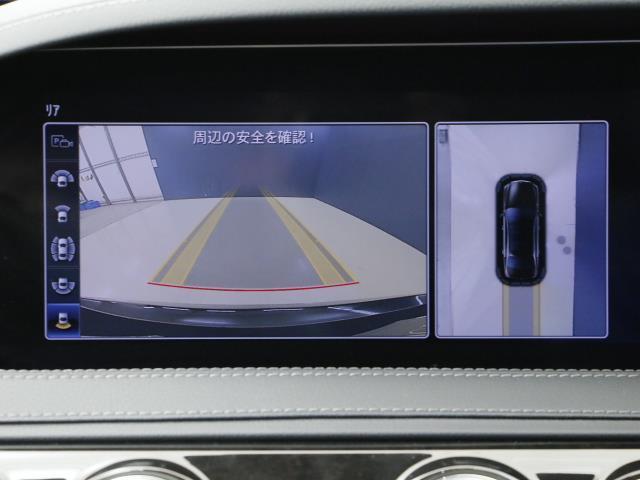 S450 エクスクルーシブ AMGラインプラス 新車保証(9枚目)