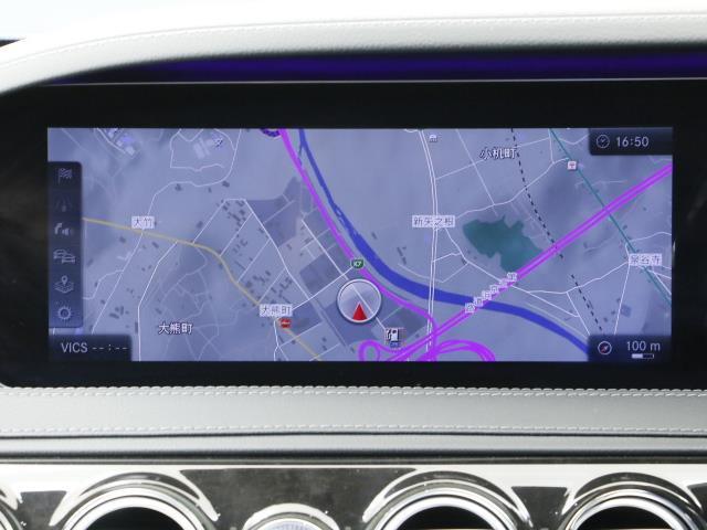 S450 エクスクルーシブ AMGラインプラス 新車保証(10枚目)