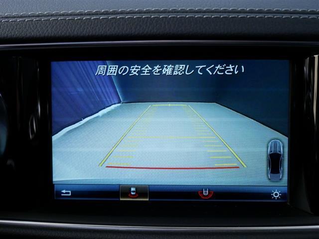 SL400 4年保証 新車保証(13枚目)