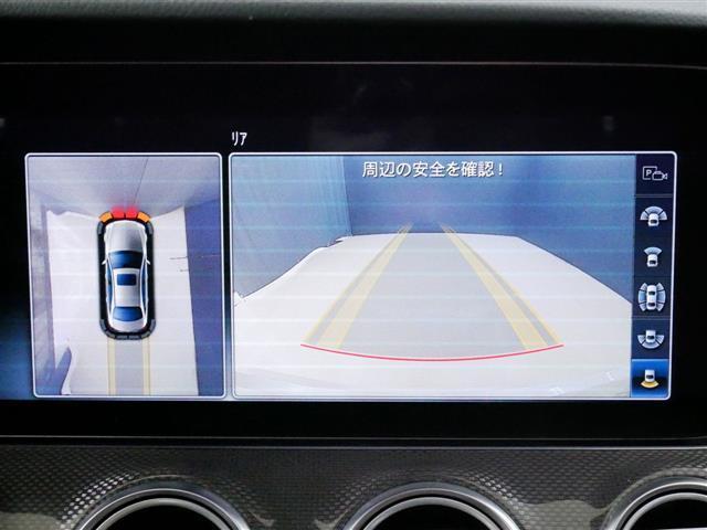 E43 4マチック エクスクルーシブパッケージ 新車保証(12枚目)