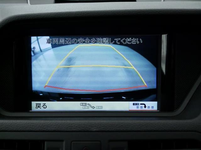 E250 CGI ブルーエフィシェンシー クーペ ヤナセ保証(9枚目)