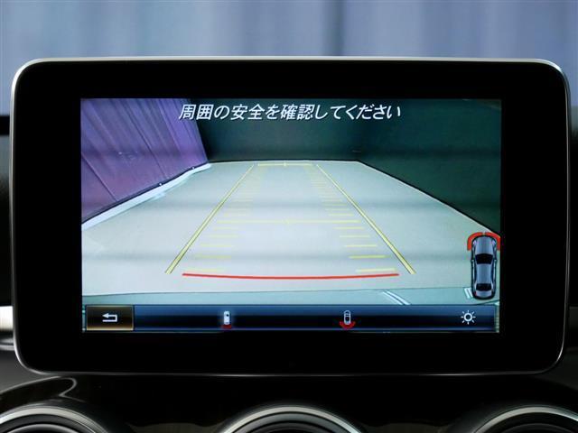 C200 アバンギャルド レザーEXC・レーダーセーフティP(10枚目)