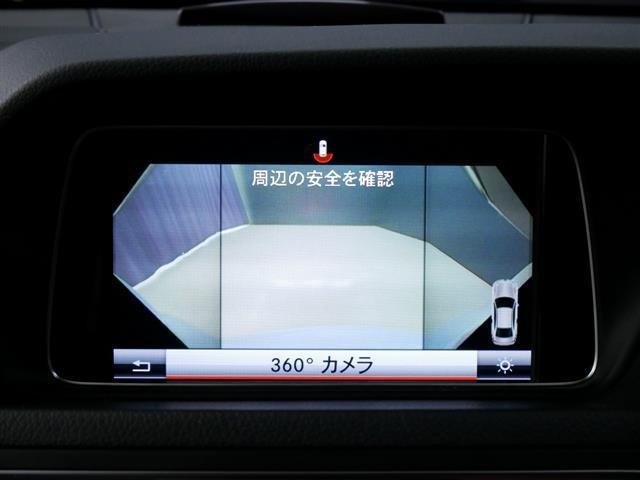 E250 クーペ 1年保証(9枚目)