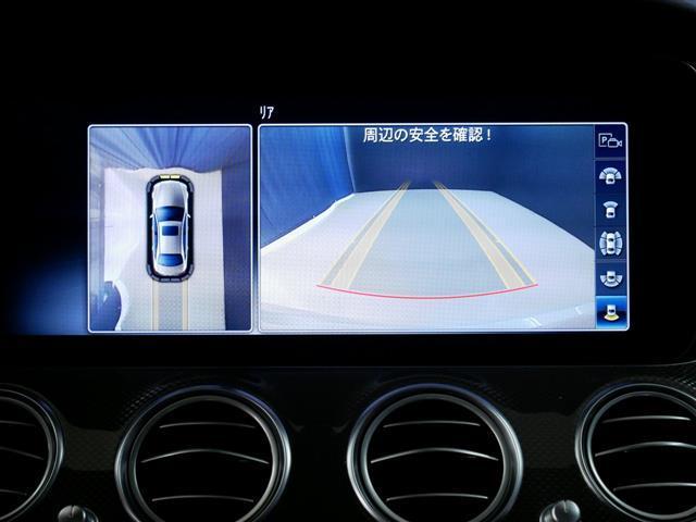 E43 4マチック 1年保証 新車保証(11枚目)