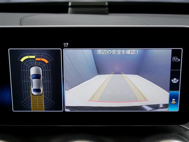 C43 4MATIC 1年保証 新車保証(9枚目)