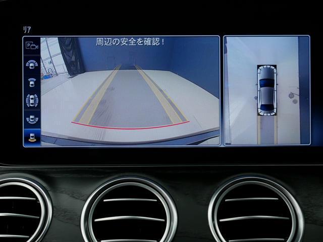 E200 4マチック AV AMGライン エクスクルーシブP(9枚目)