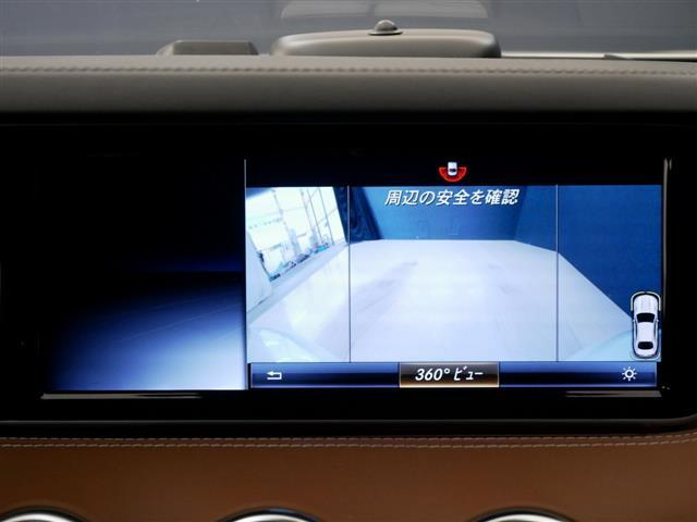 S63 4MATIC クーペ AMGダイナミックパッケージ(10枚目)