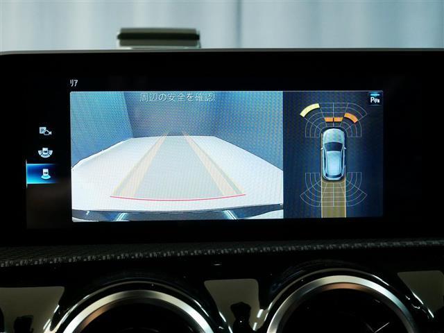 A200 d レーダーセーフティパッケージ ナビゲーションパッケージ 4年保証 新車保証(10枚目)