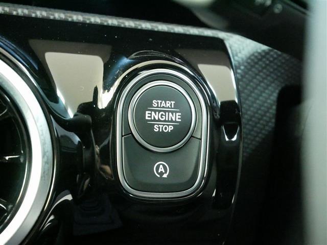 A200 d レーダーセーフティパッケージ ナビゲーションパッケージ 4年保証 新車保証(24枚目)