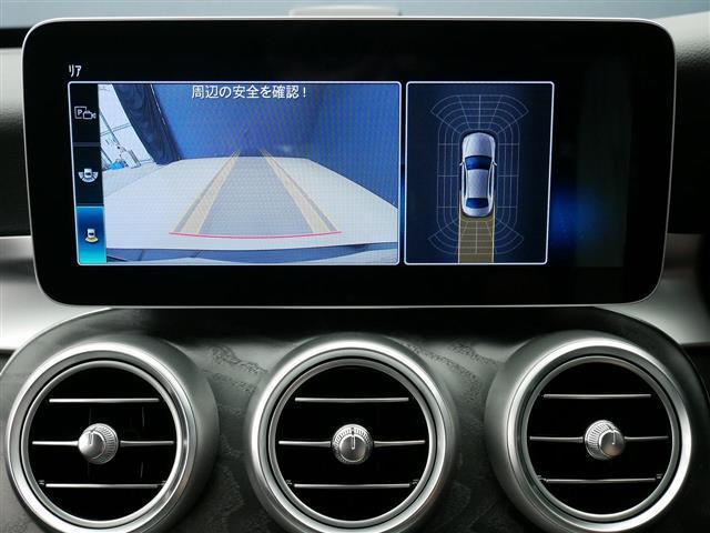 C200 ローレウスエディション レーダーセーフティパッケージ スポーツプラスパッケージ 4年保証 新車保証(9枚目)