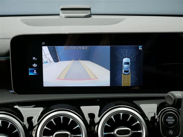 A250 4MATIC セダン レザーエクスクルーシブパッケージ レーダーセーフティパッケージ ナビゲーションパッケージ 4年保証 新車保証(9枚目)