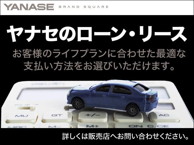 サムライエディション 1ヶ月保証 新車保証(42枚目)