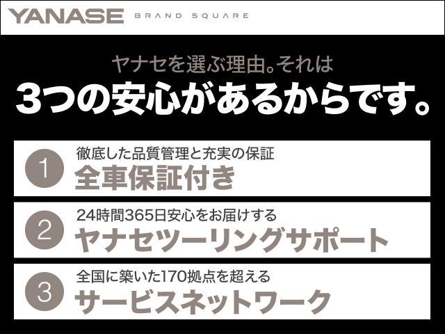 3.0TFSI クワトロ エアサス Sラインパッケージ 1ヶ月保証(36枚目)