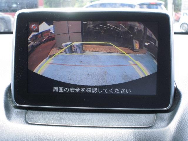 1.5 XD ツーリング Dゼルターボ ナビ Bカメラ ET(18枚目)