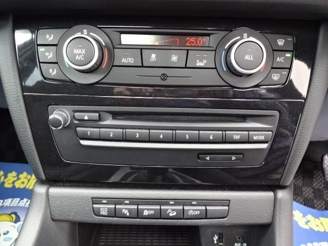 BMW BMW X1 xDrive28i M Sport 右ハンドルIドライブナビ