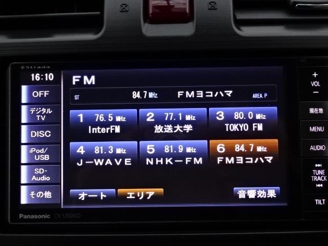 2.0i-Lアイサイト4WD メモリーナビBカメラPシート(11枚目)