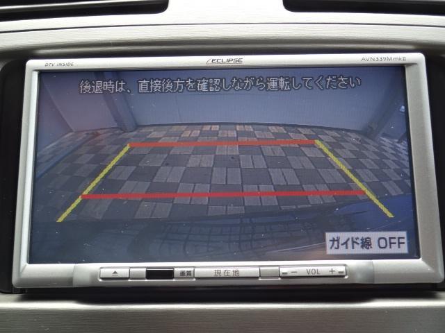 「トヨタ」「アベンシスワゴン」「ステーションワゴン」「神奈川県」の中古車12
